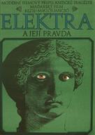 Szerelmem, Elektra - Czech Movie Poster (xs thumbnail)