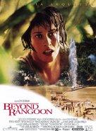 Beyond Rangoon - Movie Poster (xs thumbnail)