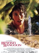 Beyond Rangoon - Movie Poster (xs thumbnail)