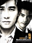 Seung sing - Singaporean poster (xs thumbnail)