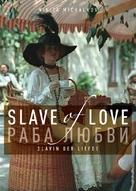 Raba lyubvi - Dutch Movie Cover (xs thumbnail)