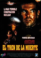 Death Train - Spanish Movie Poster (xs thumbnail)