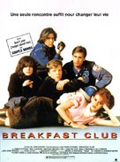 The Breakfast Club - French Movie Poster (xs thumbnail)