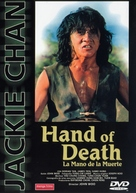 Hand Of Death - Spanish poster (xs thumbnail)