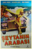 The Car - Turkish Movie Poster (xs thumbnail)