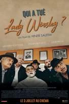 Lady Winsley - Belgian Movie Poster (xs thumbnail)