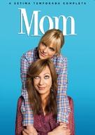 """Mom"" - Brazilian Movie Cover (xs thumbnail)"