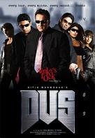 Dus - poster (xs thumbnail)