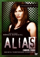 """""""Alias"""" - Brazilian DVD movie cover (xs thumbnail)"""
