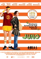 Juno - Turkish Movie Poster (xs thumbnail)