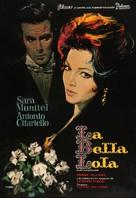 La bella Lola - Spanish Movie Poster (xs thumbnail)