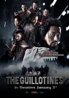 The Flying Guillotines - Movie Poster (xs thumbnail)