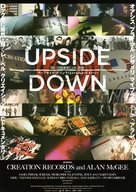 Upside Down: The Creation Records Story - Japanese Movie Poster (xs thumbnail)