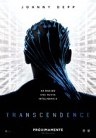 Transcendence - Spanish Movie Poster (xs thumbnail)