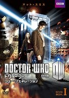 """Doctor Who"" - Japanese DVD cover (xs thumbnail)"