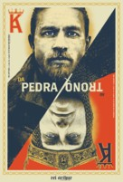 King Arthur: Legend of the Sword - Brazilian Movie Poster (xs thumbnail)