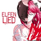 """Elfen Lied"" - Movie Poster (xs thumbnail)"