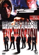 The Mission - German poster (xs thumbnail)