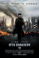 Star Trek: Into Darkness - Belgian Movie Poster (xs thumbnail)
