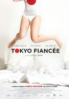 Tokyo Fiancée - Canadian Movie Poster (xs thumbnail)