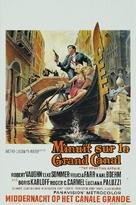 The Venetian Affair - Belgian Movie Poster (xs thumbnail)