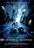 The Happening - Italian Movie Poster (xs thumbnail)