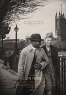 A United Kingdom - South Korean Movie Poster (xs thumbnail)