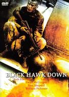 Black Hawk Down - Movie Cover (xs thumbnail)