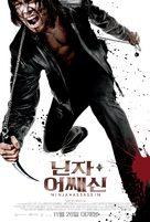 Ninja Assassin - South Korean Movie Poster (xs thumbnail)