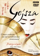 """The Secret Life of Geisha"" - Polish Movie Cover (xs thumbnail)"