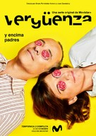 """Vergüenza"" - Spanish Movie Poster (xs thumbnail)"
