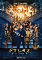 Night at the Museum: Secret of the Tomb - Portuguese Movie Poster (xs thumbnail)