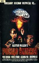 Death Train - Polish VHS movie cover (xs thumbnail)