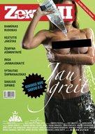 Zero 2 - Lithuanian Movie Poster (xs thumbnail)