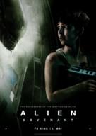Alien: Covenant - Norwegian Movie Poster (xs thumbnail)