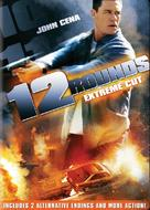 12 Rounds - Movie Cover (xs thumbnail)