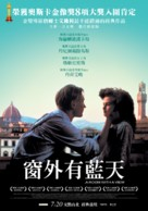 A Room with a View - Taiwanese Movie Poster (xs thumbnail)