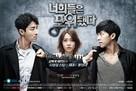 """Neo-hui-deul-eun po-wi-dwaess-da"" - South Korean Movie Poster (xs thumbnail)"