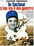 Le facteur s'en va-t-en guerre - French Movie Poster (xs thumbnail)