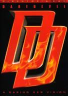 Daredevil - DVD cover (xs thumbnail)