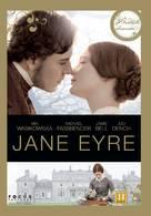 Jane Eyre - Norwegian DVD cover (xs thumbnail)