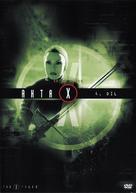 """The X Files"" - Czech DVD cover (xs thumbnail)"