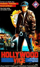 Hollywood Vice Squad - German VHS cover (xs thumbnail)