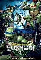 TMNT - South Korean Movie Poster (xs thumbnail)