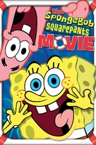 Spongebob Squarepants - DVD cover (xs thumbnail)