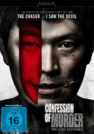 Confession of Murder - German Movie Cover (xs thumbnail)