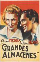 I grandi magazzini - Spanish Movie Poster (xs thumbnail)