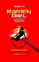 The Ramen Girl - Movie Poster (xs thumbnail)