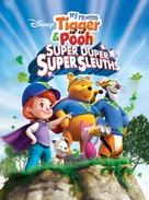 """My Friends Tigger & Pooh"" - Movie Poster (xs thumbnail)"