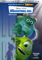 Monsters Inc - Movie Cover (xs thumbnail)